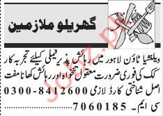 Cook Job 2019 For House in Lahore
