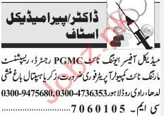 Doctor & Para Medical Jobs 2019 For Lahore