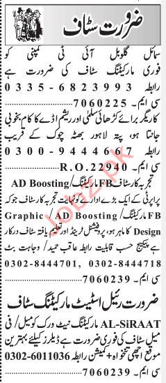 Daily Jang Newspaper Classified Marketing Jobs in Lahore