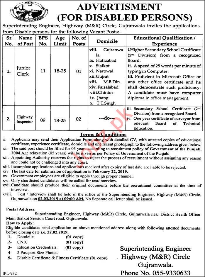 Punjab Highway Department Gujranwala Jobs 2019 for Clerk