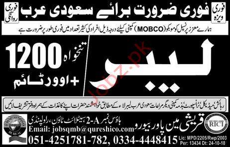 MOBCO Company Labor Job 2019 in Saudi Arabia