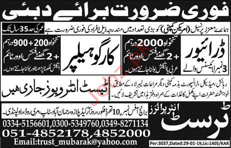 American Company Jobs For Driver & Cargo Helper