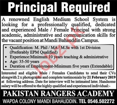 Pakistan Ranger Academy Mandi Bahauddin Campus Jobs 2019