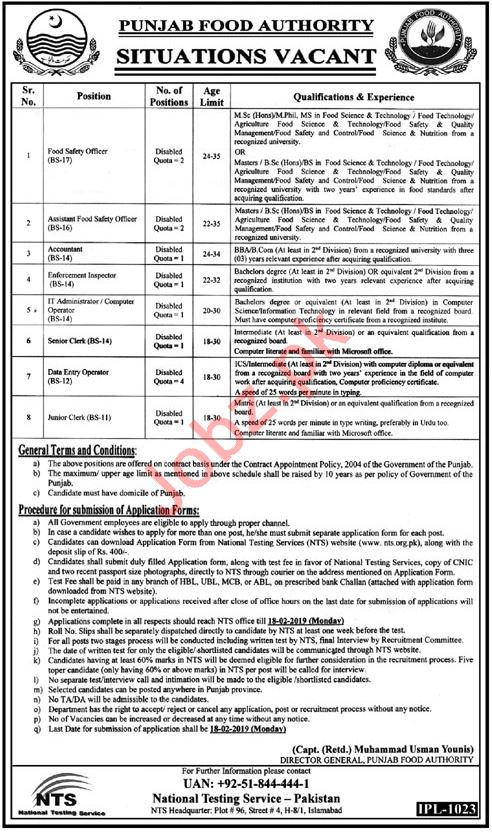 Punjab Food Authority Jobs 2019 in Lahore Via NTS 2019 Job