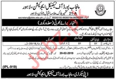 Punjab Board of Technical Education Job 2019 in Lahore