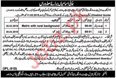 PEST Warning & Quality Control of Pesticides Lahore Jobs