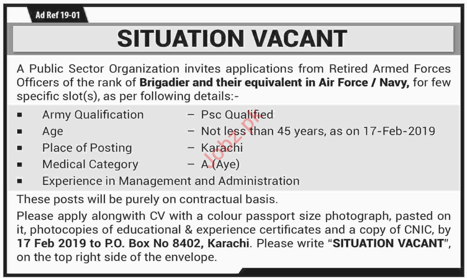 Security Officer Jobs at Public Sector Organization