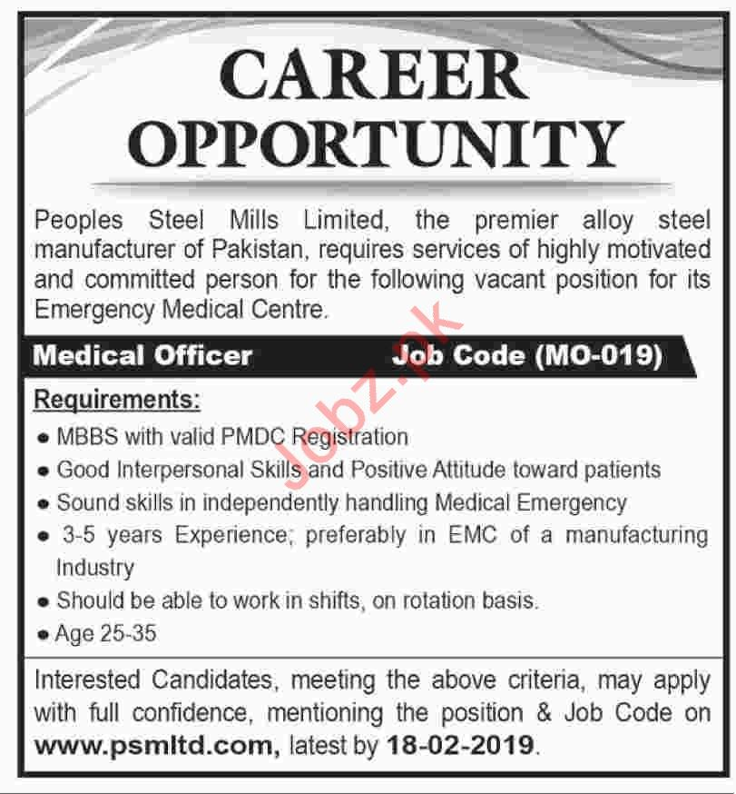 Peoples Steel Mills Limited Medical Officer Jobs