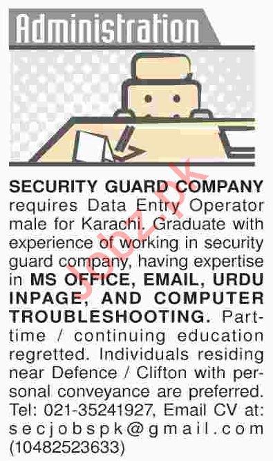 Dawn Sunday Newspaper Admin Classified Jobs 03/02/2019