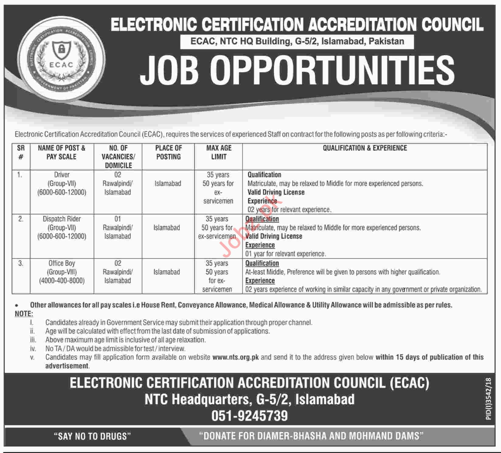 Electronic Certification Accreditation Council Driver Jobs