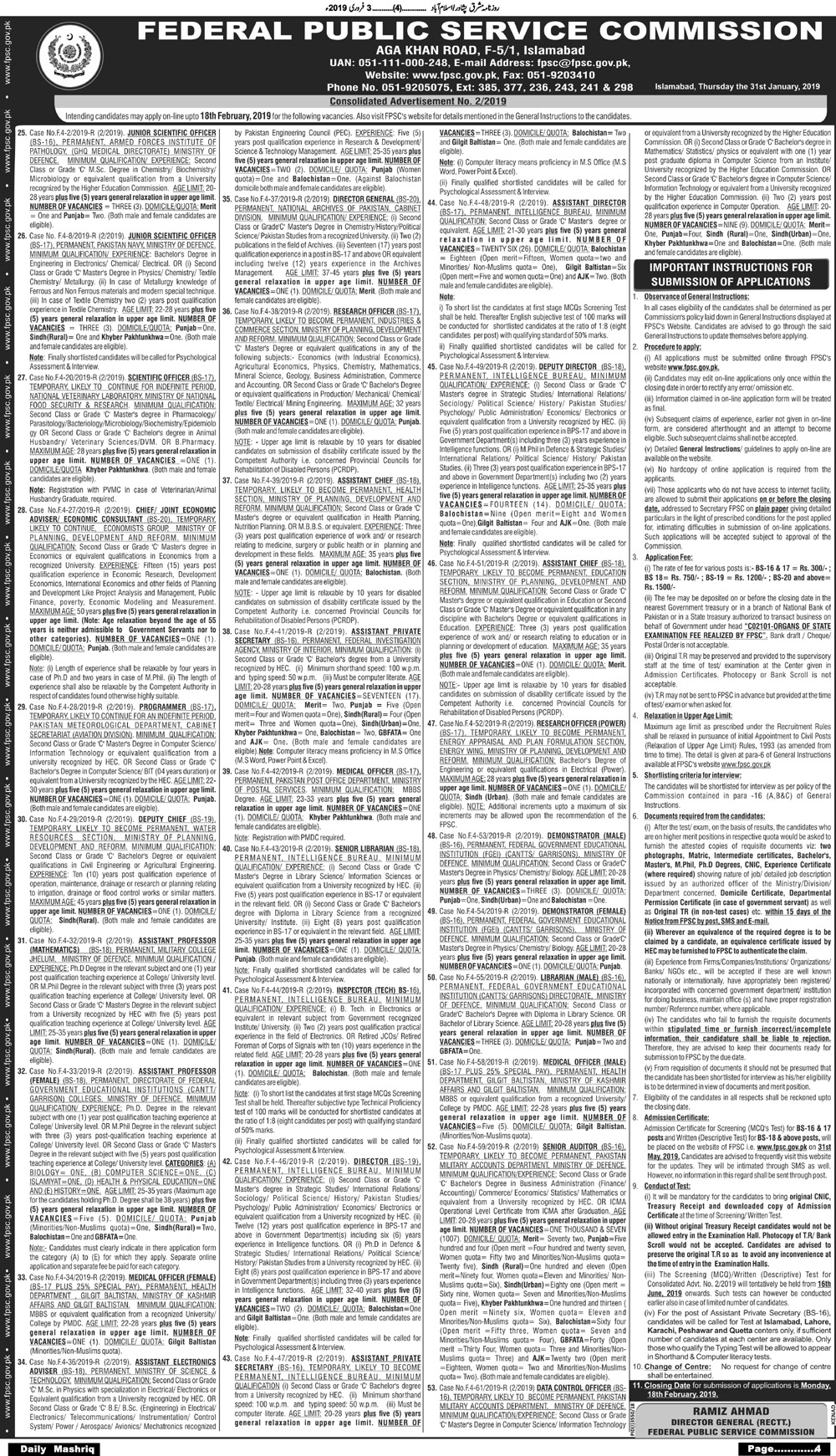 Federal Public Service Commission Scientific Officer Jobs