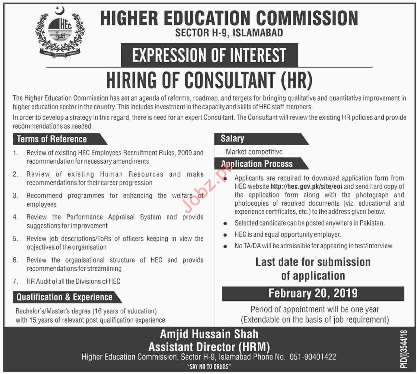 Higher Education Commission HEC HR Consultant Jobs