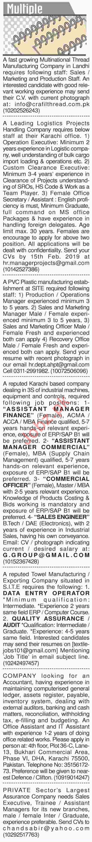Dawn Sunday Newspaper Multiple Classified Jobs 03/02/2019