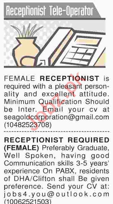 Receptionist & Telephone Operator Jobs For Karachi