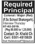 Principal Jobs in Private School