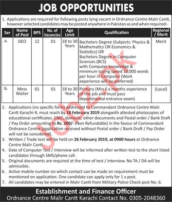 Ordnance Centre Mali Cantt Jobs For DEO & Mess Waiter