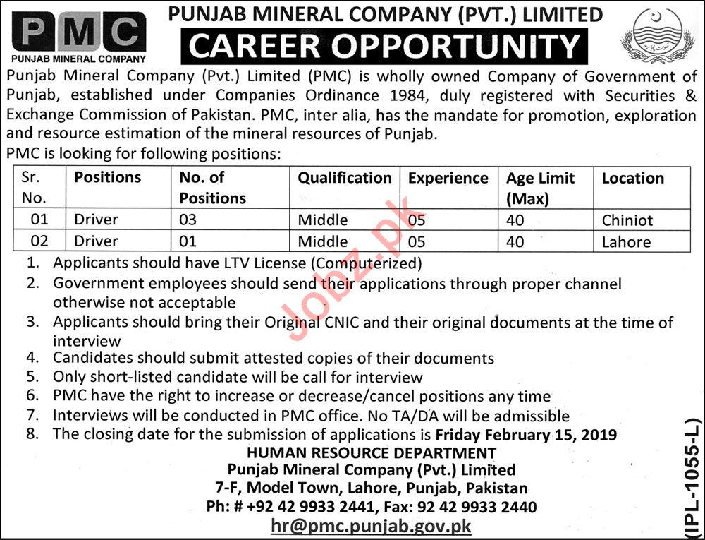 Punjab Mineral Company Pvt Limited Jobs For Drivers
