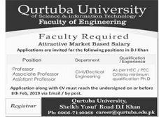 Qurtuba University of Science & IT Professor Jobs 2019