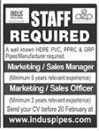 Marketing Manager Jobs in Private Company