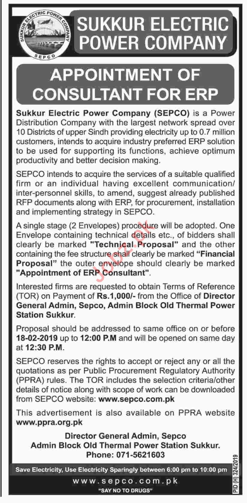 ERP Consultant Jobs at  Sukkur Electrical Power Company