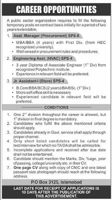 Public Sector Organization Assistant Manager Jos 2019