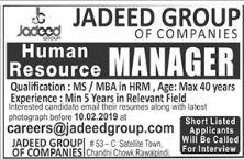 Jadeed Group Human Resource Manager Jobs 2019