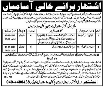 Time keeper Jobs in Agriculture Engineering Workshop