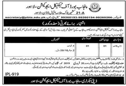 Punjab Board of Technical Education Naib Qasid Jobs 2019