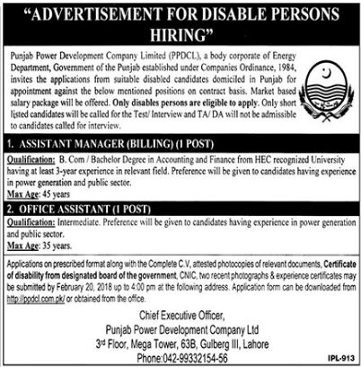 Punjab Power Development Company Limited PPDCL Jobs 2019