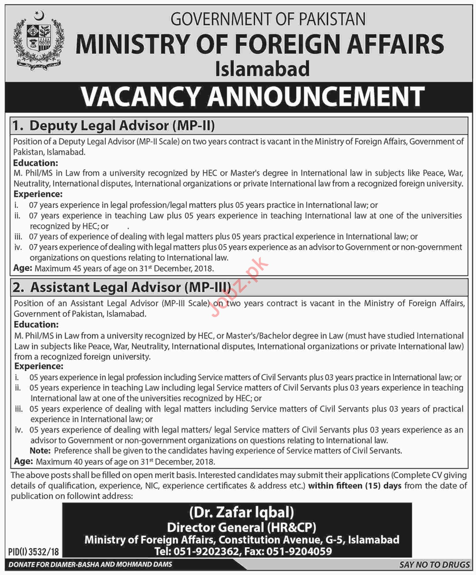 Ministry of Foreign Affairs Deputy Legal Advisor Jobs