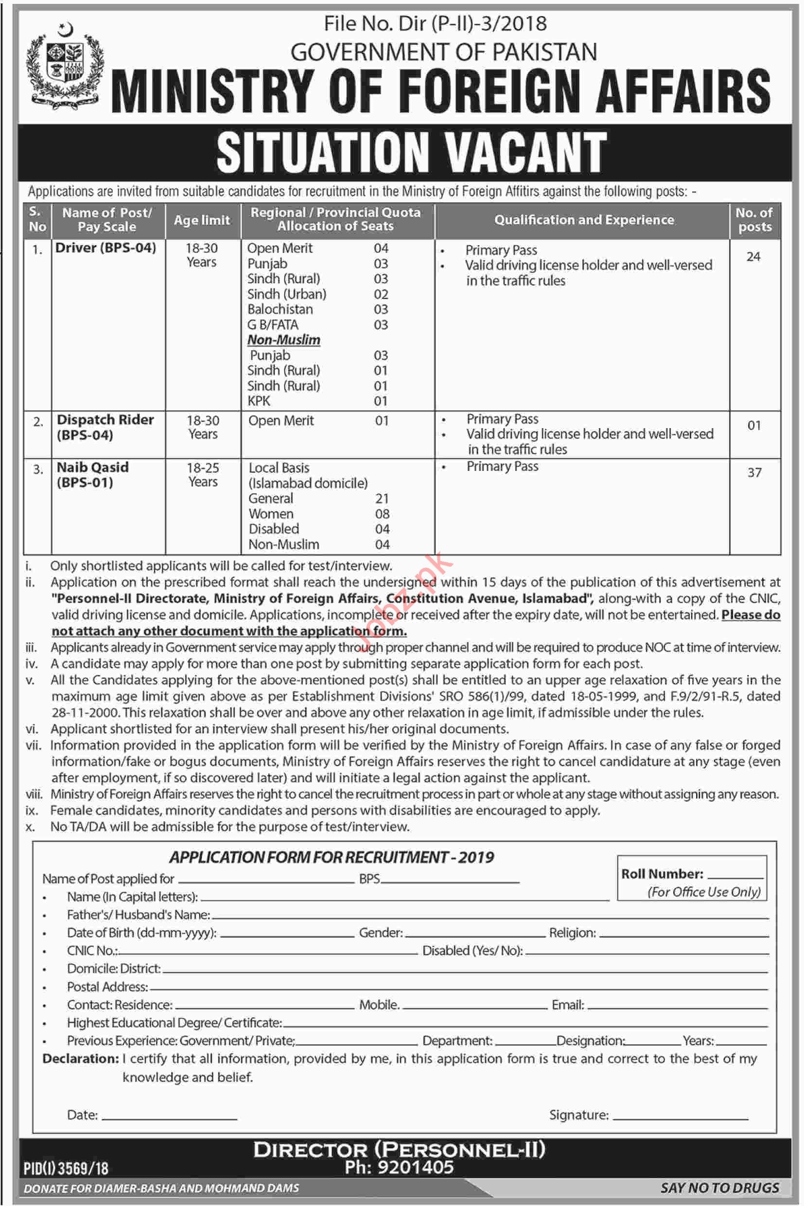 Driver Jobs at Ministry of Foreign Affairs
