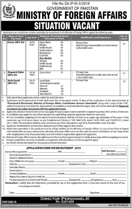 Driver Jobs in Ministry of Foreign Affairs