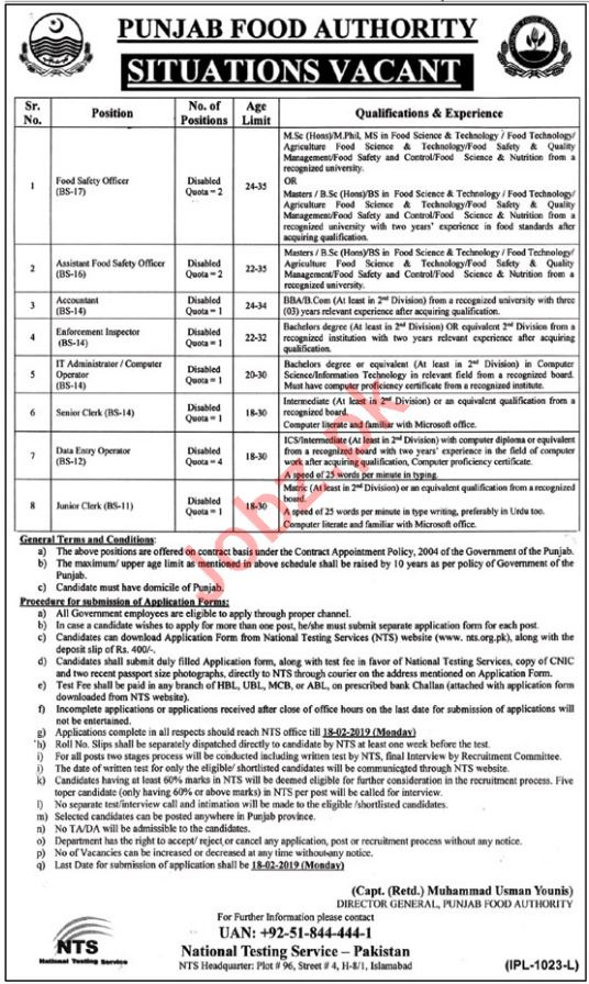 Punjab Food Authority Jobs 2019 For Lahore via NTS