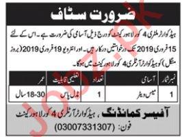 Pak Army Headquarter Military 4 Core Lahore Cantt Job 2019