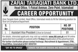 Assistant Vice President Jobs in Zarai Tarakiati Bank