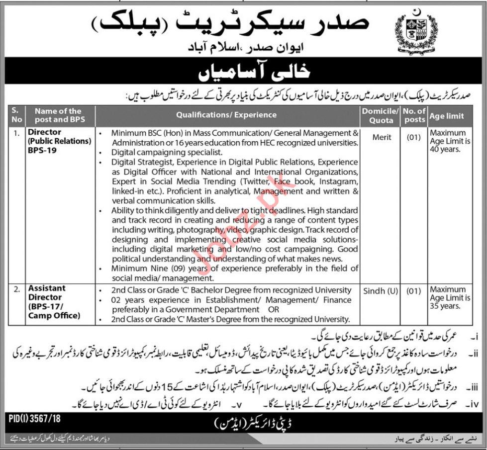 Director Public Relations Job at President Secretariat