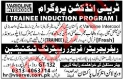 Varioline Intercool Pakistan Pvt Ltd Trainee Program