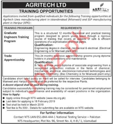 Graduate Engineer Training Program at Agritech Limited