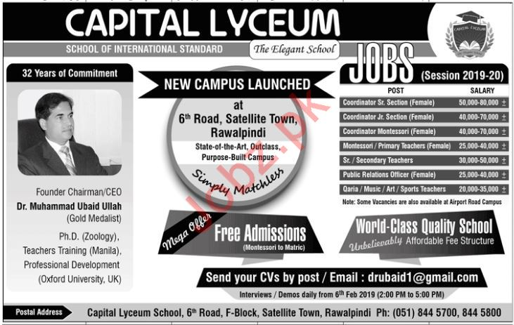 Capital Lyceum School Jobs 2019 in Rawalpindi