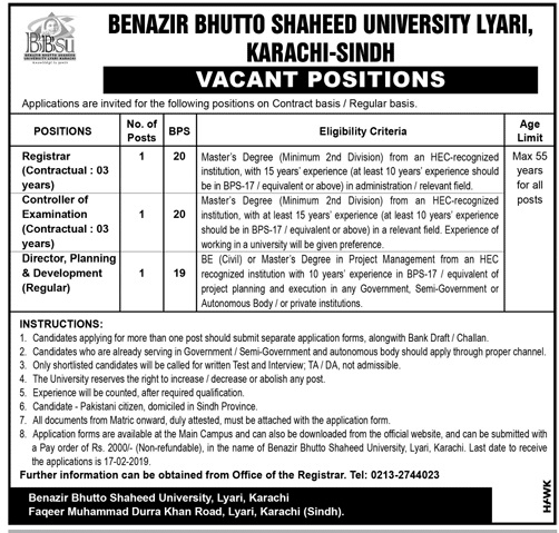 Registrar Jobs in Benazir Bhutto Shaheed University