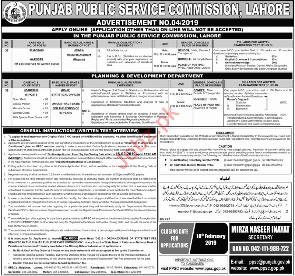Statistical Officer Jobs at PPSC