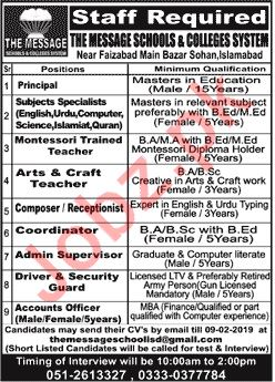 The Message Schools & Colleges System Faculty Jobs 2019