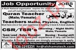 Al Shams Technologies Call Center Jobs 2019 in Rawalpindi
