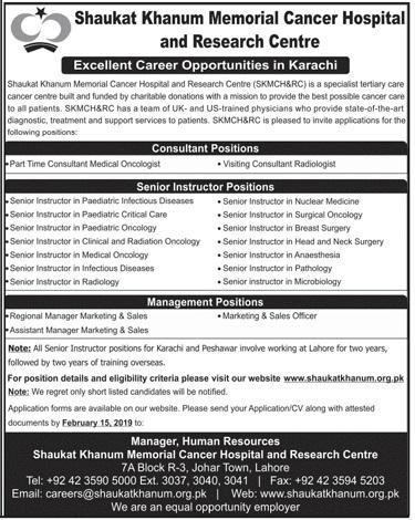 Shaukat Khanum Memorial Cancer Hospital & Research Jobs 2019