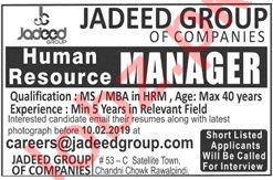 Jadeed Group of Companies Job 2019 in Rawalpindi