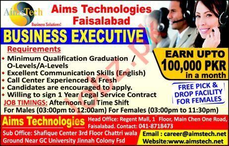 Aims Technologies Business Executive Jobs