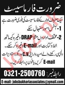 Pharmacist Jobs at Bukhari Associates