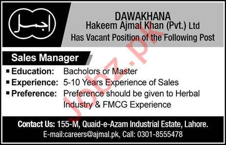 Sales Manager Jobs at Dawakhana Hakeem Ajmal Pvt Limited