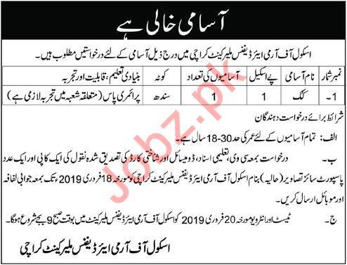 Pak Army School of Army Air Defence Malir Cantt Job 2019