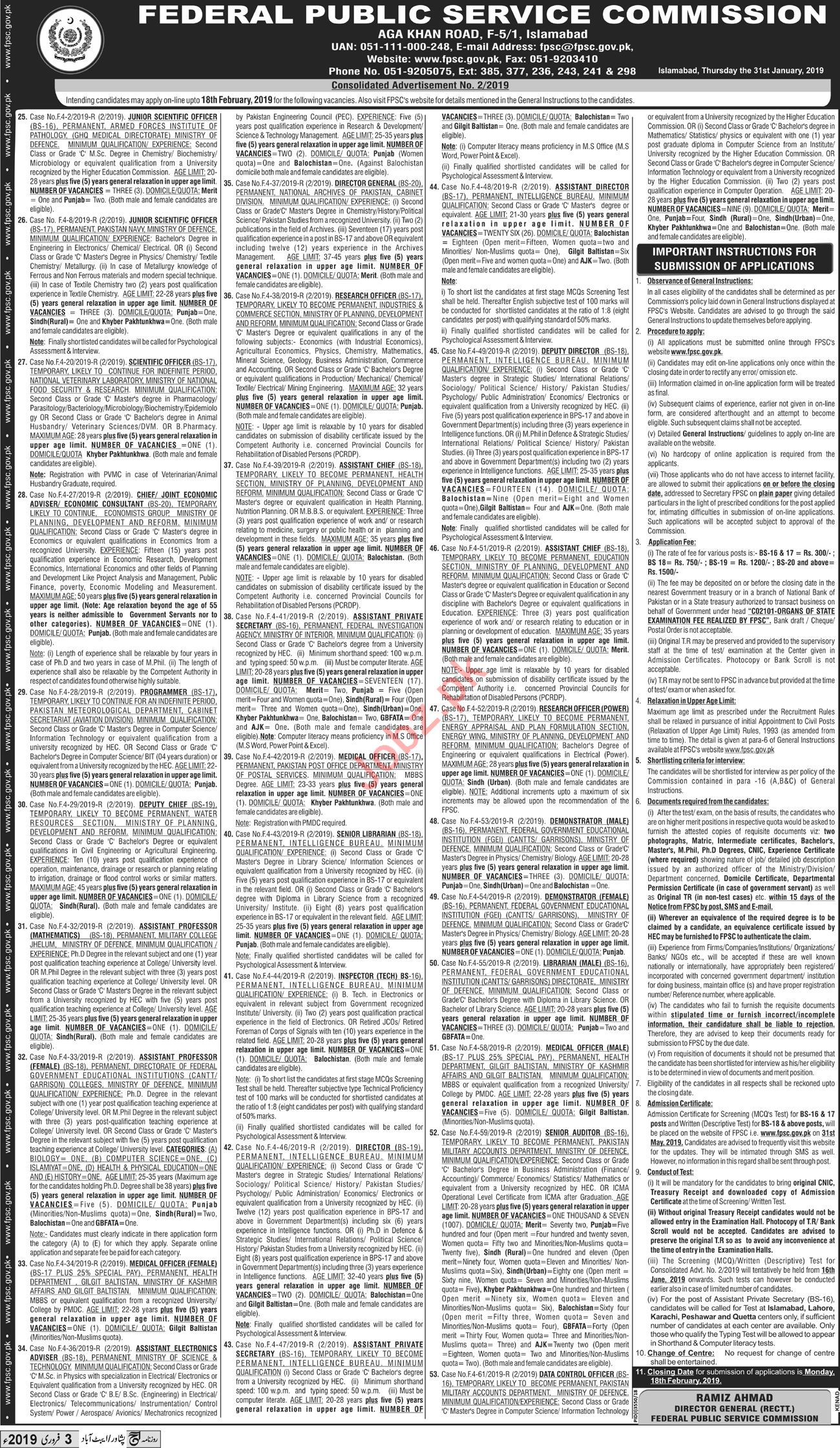 Federal Public Service Commission FPSC Jobs February 2019